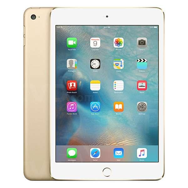 iPad mini 3 64GB Wi-Fi Cell Gold | Tradeline Egypt Apple