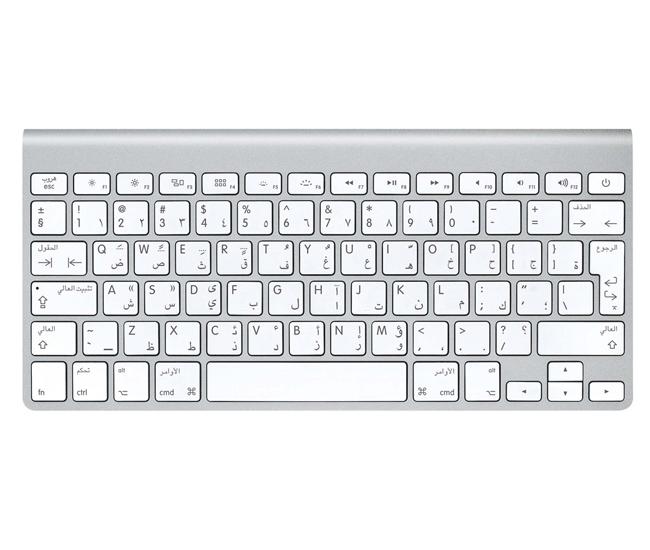 Apple Wireless Keyboard - Arabic | Tradeline Egypt Apple