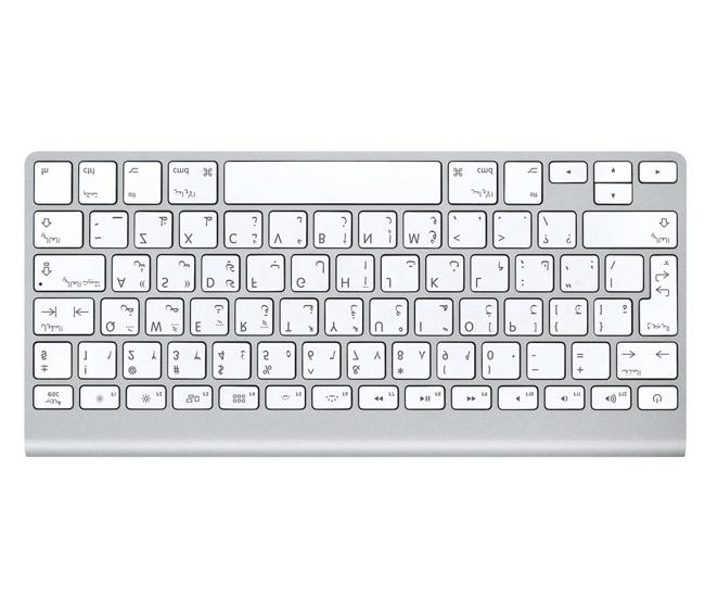 Apple Wired Keyboard Arabic : apple wireless keyboard arabic tradeline stores ~ Hamham.info Haus und Dekorationen