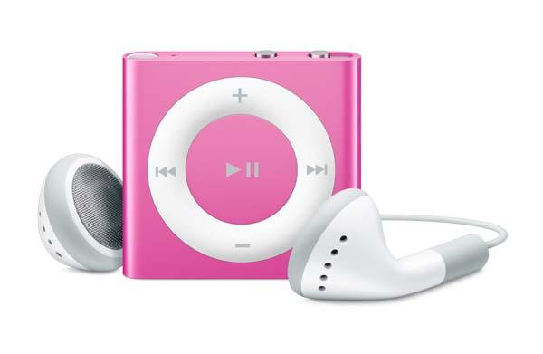 Apple iPod Shuffle 2GB - Pink | Tradeline Egypt Apple