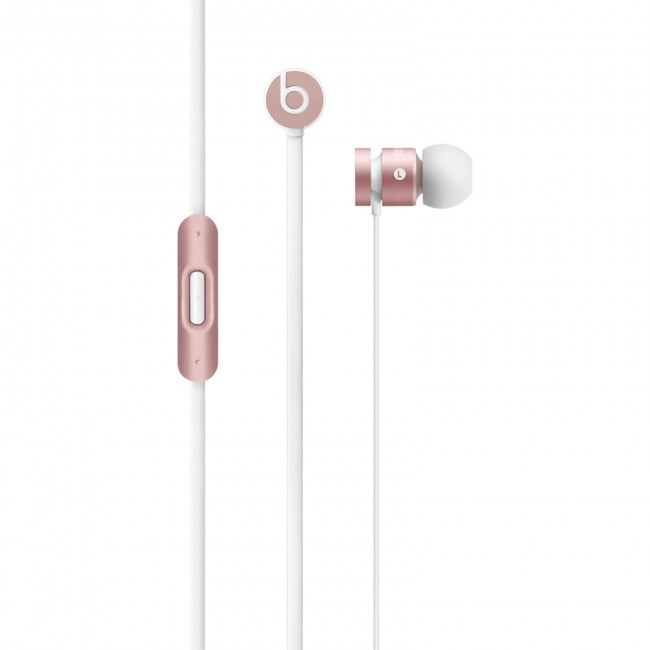 urBeats In-Ear Rose Gold | Tradeline Egypt Apple