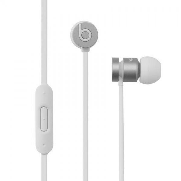urBeats In-Ear Silver | Tradeline Egypt Apple